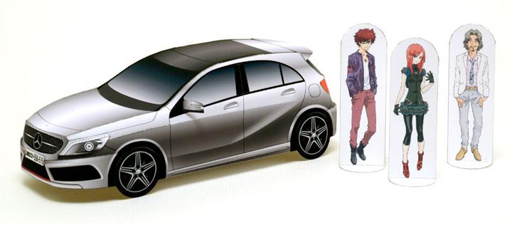 Mercedes A Class >> PAPERART-C 千葉浩司:メルセデスベンツ「NEXT A-Class」ペーパークラフト