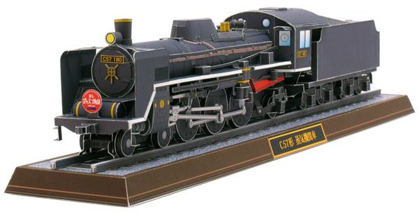 Paperart C Hiroshi Chiba Steam Locomotive C57 180 Paper Craft